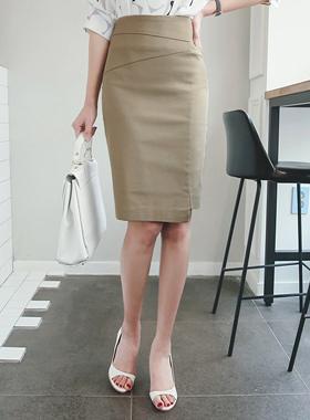 Linen Span Skirt