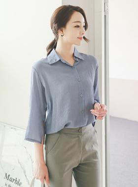 Bell Sleeve Shirt Blouse