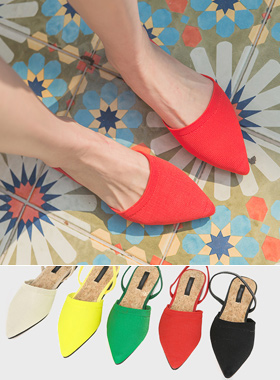 Vid Knit Flat Sling backs
