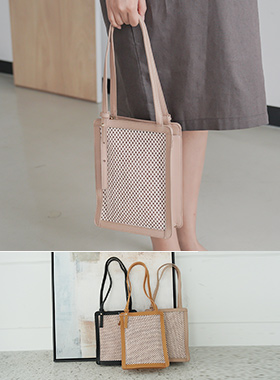 Square Net Color Tote & Cross Bag