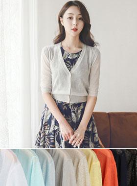 Summer Linen Blend 7th Cardigan