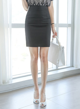 Duty incision Hline Skirt (summer)