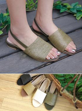 Natural Ratan Banding Sandals