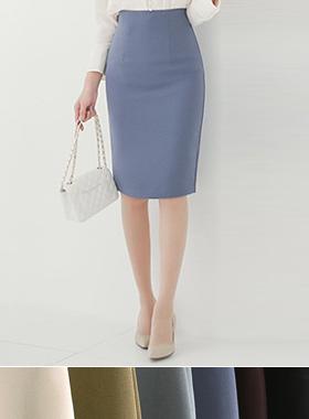feminine high waist Skirt (fall)