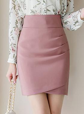 Muse Drape Shirring Skirt