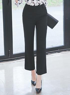 Slim Fit Basic Slacks