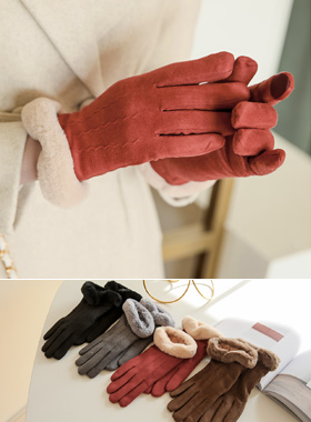 Smart Touch Suede Fur Lining Gloves