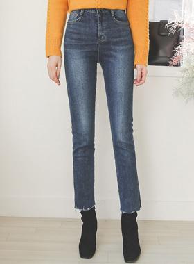 Side slit cut Span napping denim jeans