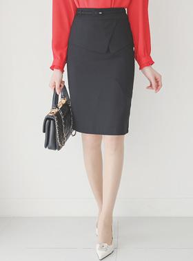Unbalance Peplum H-line wing Skirt