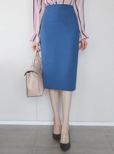 Simple Basic Back Slit H-line Skirt