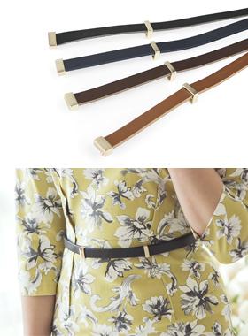 simple mocca Belt