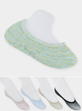 Cool Colorful Slipper