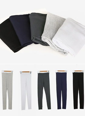 10 parts of rayon tension Leggings