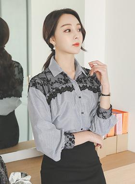 Black Race Stripe Shirt