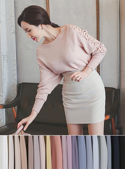 Arden high waist Mini skirt (spring)