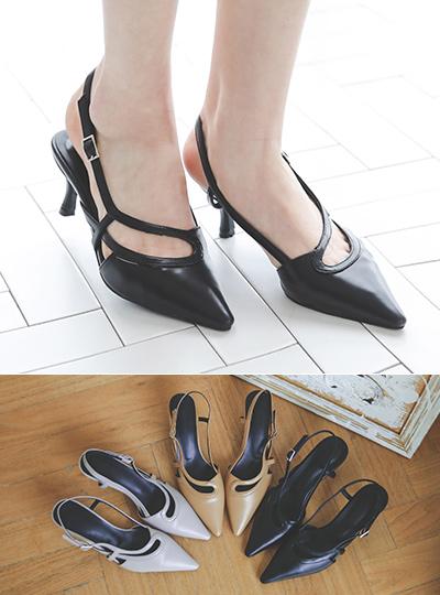 Slit Two Strap Modern SlingBack Heels