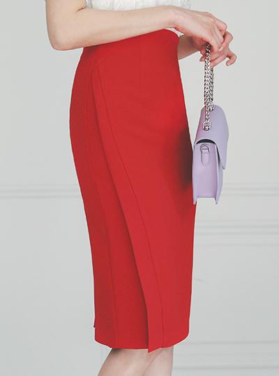 Diagonal Cutting High-Waist H-line Skirt