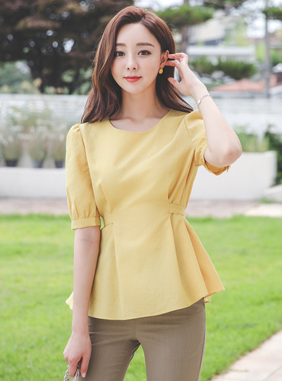 Rounding Belted Flared Blouse